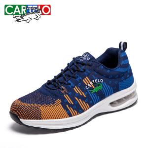 卡帝乐鳄鱼男鞋秋季透气网面飞织运动鞋韩版休闲鞋男士气垫跑步鞋