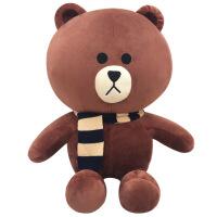 ?布朗熊公仔可妮兔毛绒玩具生日大号抱抱熊娃娃送女友情人节礼物