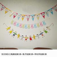 派对套餐结婚庆儿童生日派对布置用品宝宝用品生日派对卡通气球纸花婚礼儿童折扇
