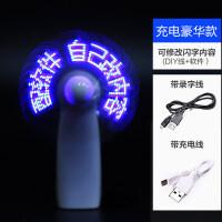 带闪字小电风扇迷你便携学生玩具手持电池led发光随身手拿diy定制