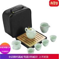 汝窑日式旅行茶具套装家用便携包式陶瓷功夫茶具迷你家用一壶四杯 自店营年货 浅绿色 盖碗玉质盘