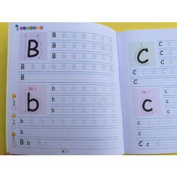 幼儿园中班大班儿童一年级英文字帖abcabc大小写手写铅笔练习薄幼儿