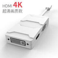 苹果Macbook电脑mini dp转换器HDMI雷电VGA转接口投影仪线扩展坞DVI超 白色-HDMI 4K超清画质