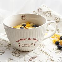 出口法式复古早餐杯陶瓷大容量马克杯酸奶燕麦杯 大号牛奶杯
