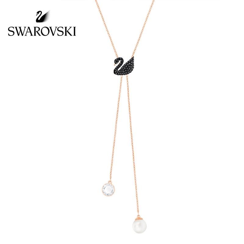 SWAROVSKI/施华洛世奇 Iconic Swan神秘黑天鹅可调节长度Y型链 项链 5351806正品保障(可使用礼品卡)