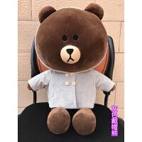 18新款布朗熊公仔可妮兔公仔娃娃玩偶大号抱抱熊毛绒玩具生日礼物送女友 浅灰色 熊(灰色戴帽)
