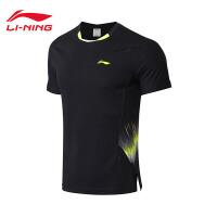 李宁羽毛球比赛服男士新款羽毛球系列吸汗舒适运动服AAYN261