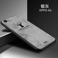 oppoa59s手机壳oppo a57软布纹a3套a5硅胶a1全包防摔a83潮男a73女a79潮牌s