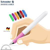 德国进口schneider施耐德BK401钢笔儿童练字可爱糖果色女孩男孩EF尖小学生专用初学者