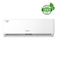 新能效.GREE格力空调 天丽 1.5匹 变频冷暖 壁挂式挂机 省电静音 自清洁 门店同款 KFR-35GW/(3553