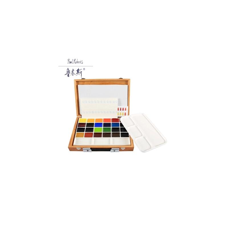鲁本斯水彩套装24色固体水彩颜料写生便携木盒淘瓷套装固体水彩