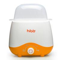 温奶消毒器二合一 自动暖奶器智能恒温加热奶瓶婴儿保温a212