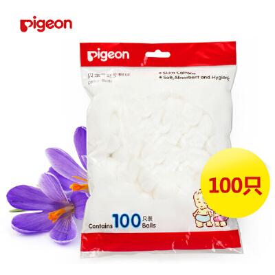 Pigeon/贝亲棉球  宝宝卫生棉球100只装  婴儿脱脂棉球 婴儿用品