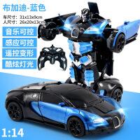 ?儿童感应变形遥控车金刚玩具汽车变形机器人无线充电男孩3-6-10岁