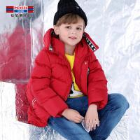 铅笔俱乐部童装2018冬装新款男童羽绒外套中大童羽绒服儿童外套