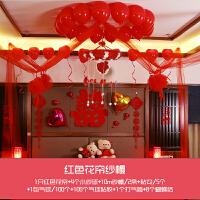 日本购创意结婚庆拉花新房布置用品中式婚礼韩式婚房装饰拉