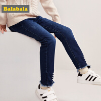 【3件3折价:80.7】巴拉巴拉女童长裤新款秋冬女中童裤子厚款休闲牛仔裤加绒韩版