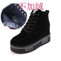 春秋冬季加绒女鞋10cm高跟女士厚底马丁靴内增高短靴坡跟棉靴子潮