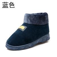 棉拖鞋男士秋冬季包跟室内加厚底家居保暖加绒中老年棉鞋