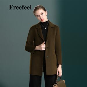 Freefeel2017秋冬新款羊绒大衣女装短款双面绒外套1860
