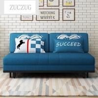 ZUCZUG沙发床可折叠客厅双人小户型单人多功能简约现代布艺推拉两用简易 1.5米以下
