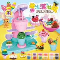 �o毒冰淇淋理�l��玩具女孩彩泥面�l�C橡皮泥模具工具套�b�和�粘土