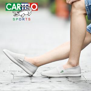 卡帝乐鳄鱼帆布鞋男韩版潮板鞋布鞋一脚蹬男鞋秋季春休闲懒人鞋子