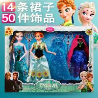 冰雪奇缘玩具艾莎公主娃娃玩具爱沙爱莎娃娃女孩公主礼盒套装