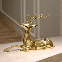 铜鹿摆件欧式家居装饰品客厅酒柜电视柜工艺品乔迁新居礼品全铜