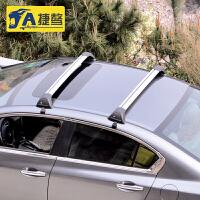 轿车三厢车汽车行李架横杆静音翼杆铝合金车顶架自行车架行李箱 汽车用品