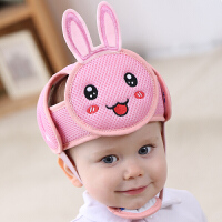 宝宝学走路撞帽子头部保护帽婴儿学步摔儿童安全头盔护头用品O 均码