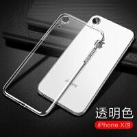 iPhoneXR手机壳轻薄透明苹果iPhone XR硅胶新款tpu防摔全包xr女软外壳男iphone