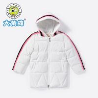【2件4折价:151.2元】大黄蜂童装 女童棉服儿童加绒保暖冬装2019新款女孩韩版洋气外套