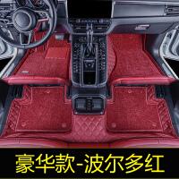 保时捷macan脚垫19款卡宴帕拉梅拉panamera迈凯911全包围汽车脚垫