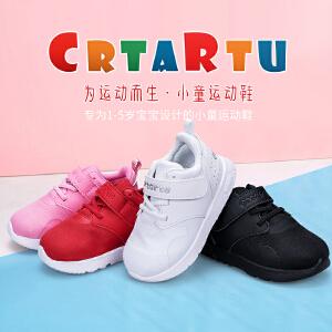 卡特兔秋季新品儿童运动鞋1-3-5岁宝宝防滑单鞋男童鞋春款女童学步机能鞋