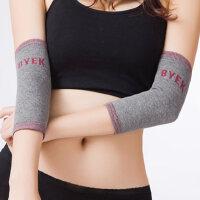 户外运动健身护肘男女士运动保暖羽毛球篮球网球关节护具护臂护手肘