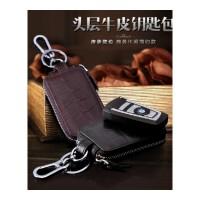 大众途锐智能钥匙包套汽车真皮钥匙扣男女皮腰挂件
