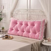 韩式床头靠垫沙发抱枕大靠背榻榻米公主床靠背垫软包靠枕可拆洗 粉红色 芭比粉