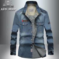 AFS JEEP牛仔长袖衬衫男战地吉普大码休闲宽松牛仔长袖衬衫63113