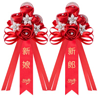 胸花结婚新娘新郎伴娘韩式胸花仿真欧式一套个性创意胸花