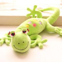 可爱卡通壁虎蜥蜴布娃娃 壁虎毛绒玩具公仔抱枕大号 个性生日礼物 1.5米