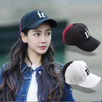 宋仲基同款baby同款帽子女夏天韩版潮情侣棒球帽遮阳帽鸭舌帽
