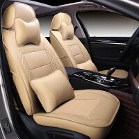 捷达VS5真皮椅套汽车座套19新款全包朗逸轩逸雷凌crv四季通用坐垫座椅套