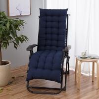 20200111121708118坐垫靠垫背一体加厚办公室椅子坐垫躺椅连体靠背椅垫老板座椅垫子