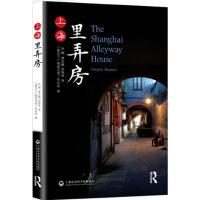 上海里弄房