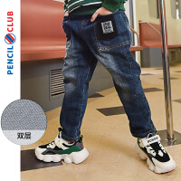 【2件3折价:99元】铅笔俱乐部童装男童牛仔裤中大童长裤2021秋装新款儿童裤子百搭