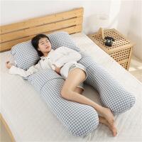 孕妇枕护腰侧睡枕孕期睡觉用品靠枕多功能u型托腹抱枕头新