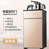 家用办公室全自动上水制冷饮水机智能立式茶吧机冷热