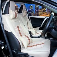 16新rav4荣放坐垫专用于丰田2015款RAV4冰丝四季全包汽车座垫改装