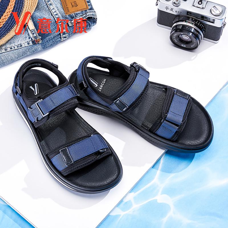 意尔康2019年新品夏季魔术贴运动休闲凉鞋户外沙滩鞋男士凉鞋男鞋